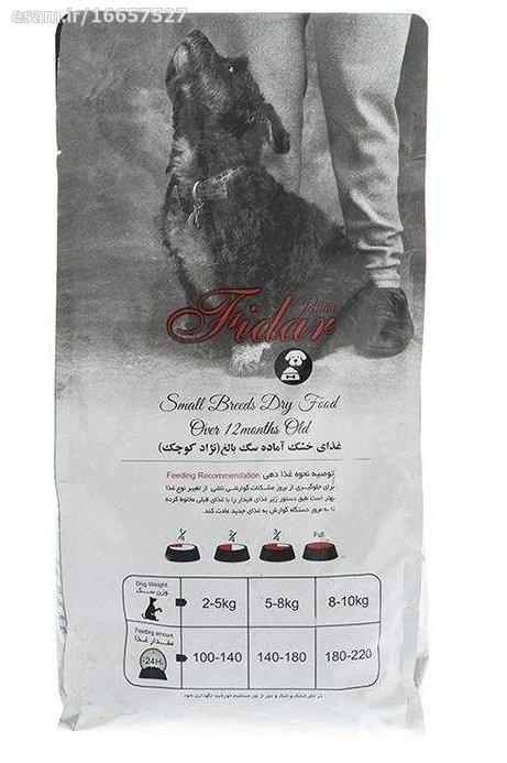 غذا خشک سگ بالغ نژاد کوچک فیدار