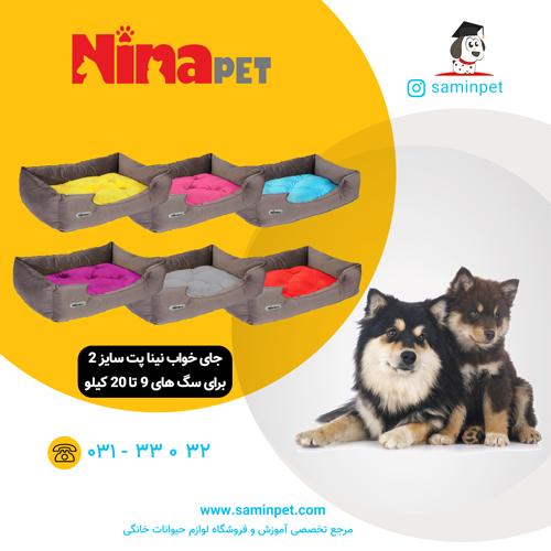جای خواب نینا پت رنگ طوسی برای سگهای 9 تا 20 کیلو