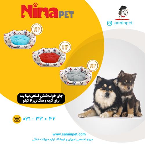 جای خواب شش ضلعی نینا پت طرح میکی موس برای گربه و سگ زیر 9 کیلو