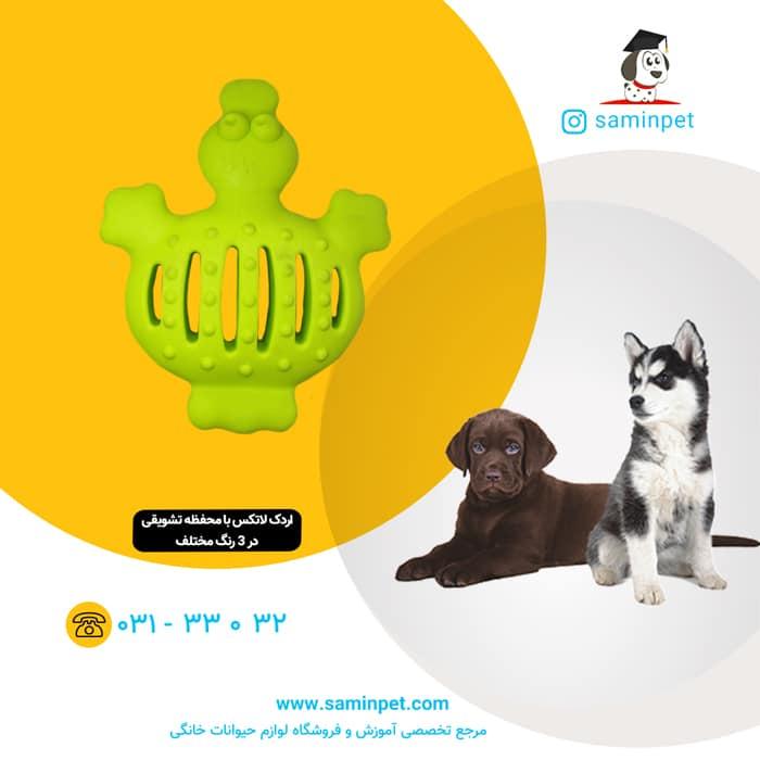 اسباب بازی اردک لاتکس با محفظه تشویقی مخصوص سگ